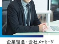 top-company1